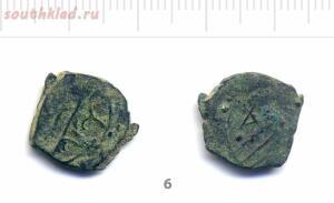 Неопознанные монеты - 6.jpg