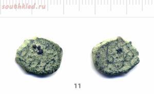 Неопознанные монеты - 11.jpg