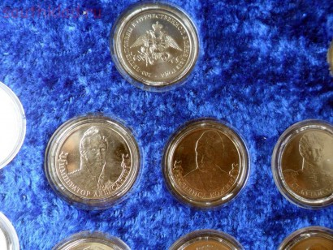 Оформление,хранение монет. - 10.JPG