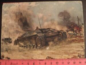 Открытки Второй Мировой и Великой Отечественной войны - DSCF5660.JPG