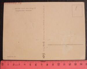 Открытки Второй Мировой и Великой Отечественной войны - DSCF5665.JPG