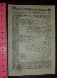 Открытки Второй Мировой и Великой Отечественной войны - 660859-bb35da988cb0031f0a6c83d4c3046cc9.jpg