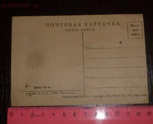 Открытки Второй Мировой и Великой Отечественной войны - 660860-1a6d8cbaaf1ce84d605949a6a5fb30a7.jpg