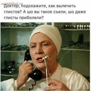 Анекдоты  - 99a35359a6_5879480_31193049.jpg