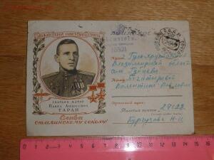 Открытки Второй Мировой и Великой Отечественной войны - 643169-ae66f1682d1e87034e43bc45bdb6a513.jpg