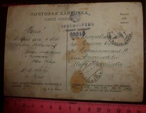 Открытки Второй Мировой и Великой Отечественной войны - 696164-988bb7047bbb6b786f420ff14f610164.jpg
