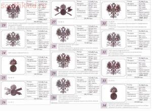 Поясные бляхи с изображение Государственного герба - cDZvwboXwfg.jpg