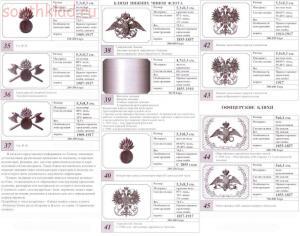 Поясные бляхи с изображение Государственного герба - gcSFP7Tdlmk.jpg
