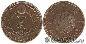Легенды в монетах - c105096cde7c.jpg