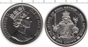 Легенды в монетах - 962241b.jpg