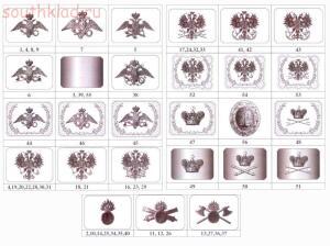 Поясные бляхи с изображение Государственного герба - vH4nOgvG2BY.jpg