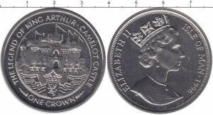 Легенды в монетах - 367281b.jpg