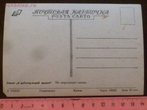 Открытки Второй Мировой и Великой Отечественной войны - 701329-79ca0bc8abf11636ccb70dbc24de52f3.jpg