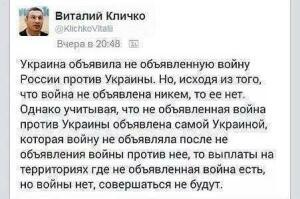 Без комментариев. - талант Кличко.jpg