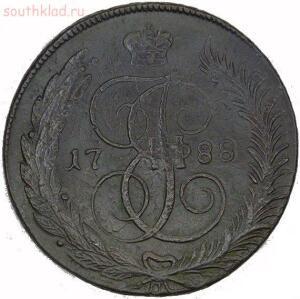 Перечеканка монет - 5 копеек 1788 мм.jpg