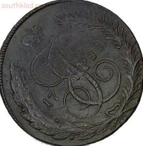 Перечеканка монет - 5 копеек 1788 мм..JPG