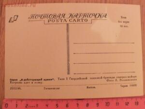 Открытки Второй Мировой и Великой Отечественной войны - DSCF5805.JPG