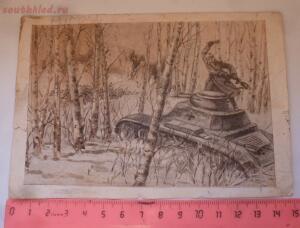 Открытки Второй Мировой и Великой Отечественной войны - P1570977.JPG