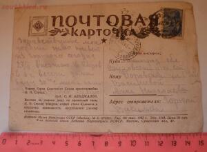 Открытки Второй Мировой и Великой Отечественной войны - P1570978.JPG