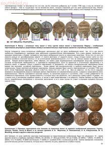 Перечеканка монет - Mednye_Perechekany_05.jpg