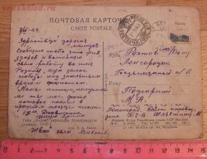 Открытки Второй Мировой и Великой Отечественной войны - DSCF6048.JPG