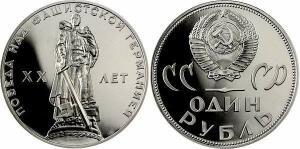 Какой могла быть первая юбилейная монета СССР - 4.jpg