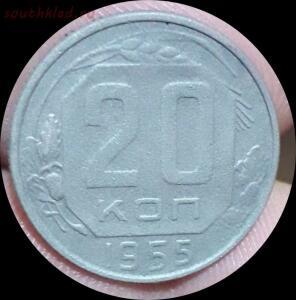 [Продам] Средство для чистки медно-никелевых монет - IMG_20190204_230739.jpg