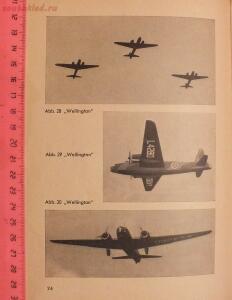 Библиотека лётчика. Немецкий справочник Das Erkennen von Flugzeugen Обнаружение самолётов  - DSCF6161.JPG