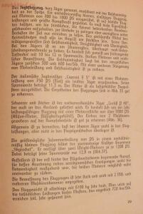Библиотека лётчика. Немецкий справочник Das Erkennen von Flugzeugen Обнаружение самолётов  - DSCF6166.JPG