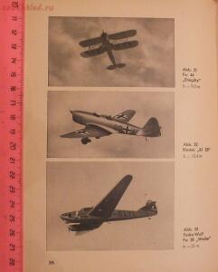 Библиотека лётчика. Немецкий справочник Das Erkennen von Flugzeugen Обнаружение самолётов  - DSCF6175.JPG