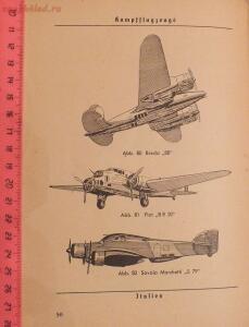 Библиотека лётчика. Немецкий справочник Das Erkennen von Flugzeugen Обнаружение самолётов  - DSCF6187.JPG
