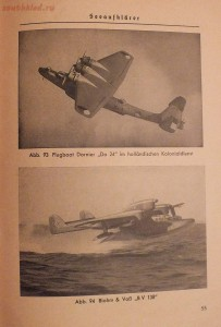 Библиотека лётчика. Немецкий справочник Das Erkennen von Flugzeugen Обнаружение самолётов  - DSCF6192.JPG