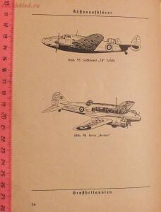 Библиотека лётчика. Немецкий справочник Das Erkennen von Flugzeugen Обнаружение самолётов  - DSCF6193.JPG