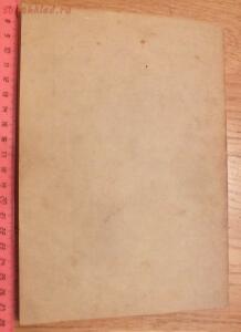 Библиотека лётчика. Немецкий справочник Das Erkennen von Flugzeugen Обнаружение самолётов  - DSCF6195.JPG