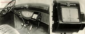 Изобретения начала XX века - strange-inventions-in-past-17.jpg