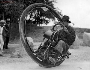Изобретения начала XX века - vxqjoxs.jpg