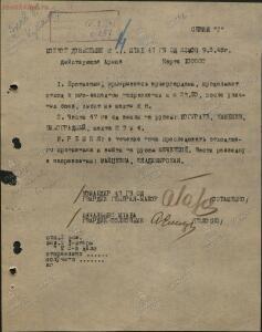 С 19.01 по 9.02.43 прдолжались бои в р-не Богатов, Каменев. - 00000223 (1).jpg