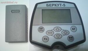 Продам металлоискатель Беркут 5, со встроенным трансмиттером. - 2.jpg