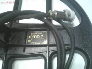 Продам металлоискатель Беркут 5, со встроенным трансмиттером. - 20.jpg
