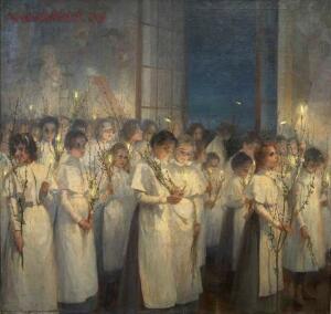 Таганрогский художественный музей - e9180518168b.jpg