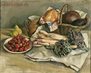 Таганрогский художественный музей - 1c1f5cf97405.jpg