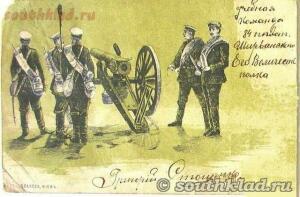 Аксайский военно-исторический музей - 37698e44ac90.jpg