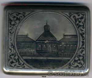 Волгодонский эколого-исторический музей - ab52b01c0e5f.jpg