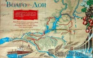 Волгодонский эколого-исторический музей - 78472a5ad2e7.jpg