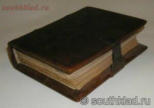 Волгодонский эколого-исторический музей - 90466f52eb3d.jpg
