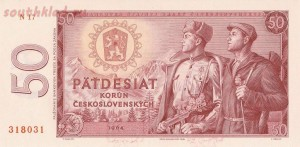 Великая Отечественная война на банкнотах - 1.jpg