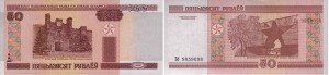 Великая Отечественная война на банкнотах - 3.jpg