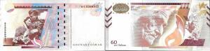 Великая Отечественная война на банкнотах - 5.jpg