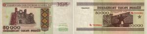 Великая Отечественная война на банкнотах - 00.jpg
