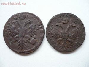 Перечеканка монет - 3.jpg